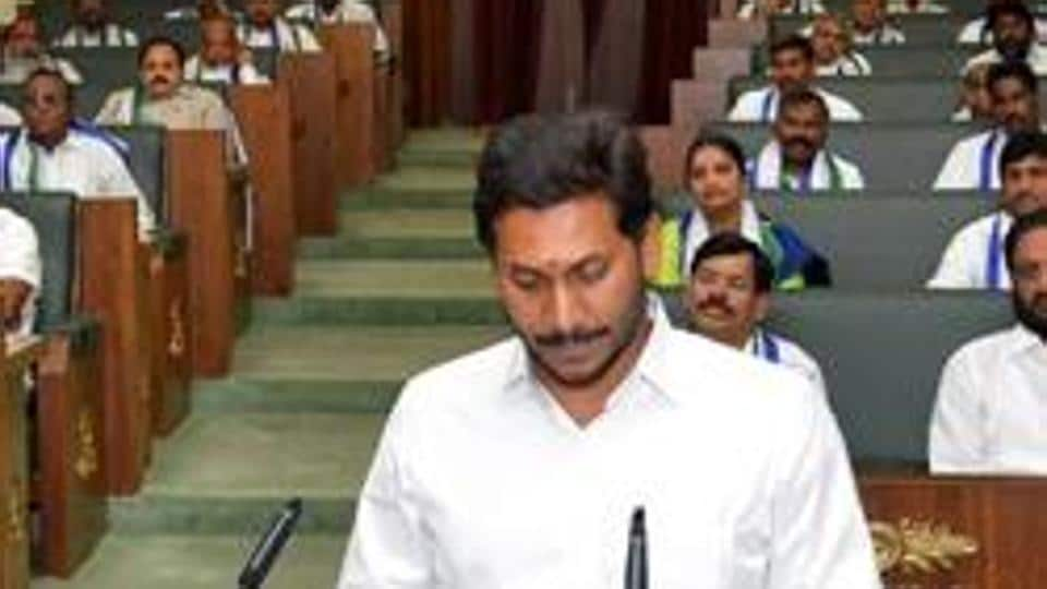 Chief Minister Y S Jagan Mohan Reddy has taken a historic decision to do away with personal interviews in recruitment.