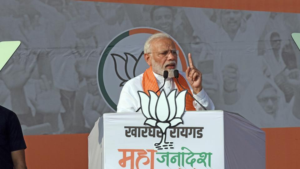 Prime Minister Narendra Modi addresses an election rally ahead of Maharashtra Election at Kharghar in Navi Mumbai,  on Wednesday, October 16, 2019.