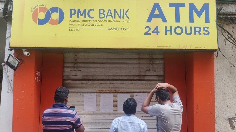 This is the fourth incident in which a PMC Bank account holder has passed away since restrictions were imposed in September.