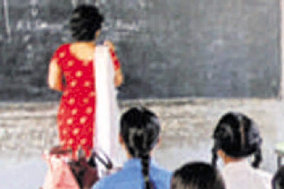 Bihar seeks legal opinion on EPF benefits to teachers. (Representational image)