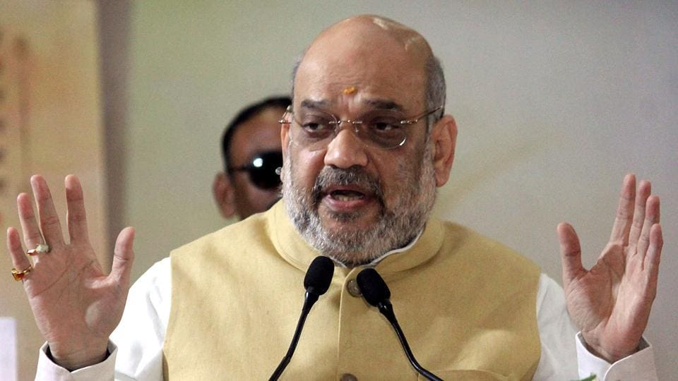 BJP president and Union Home Minister Amit Shah's helicopter made an emergency landing at Ozar Airport in Nashik