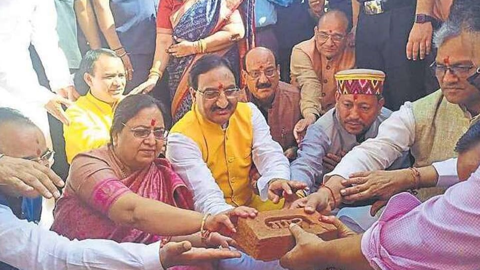 Governor Baby Rani Maurya, chief minister Shri Trivendra Singh Rawat and union Human Resource Development minister Ramesh Pokhriyal Nishank laid the foundation stone of the campus on Saturday.