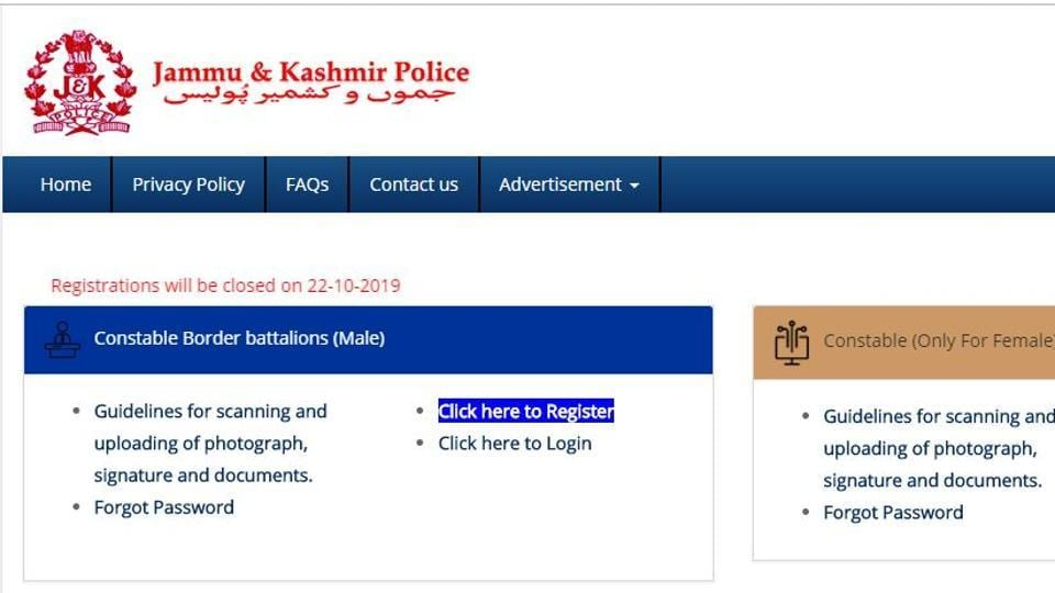 The last day to apply for Jammu and Kashmir Police constables recruitment exam is October 22, Tuesday.