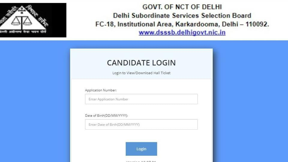 Delhi Subordinate Services Selection Board (DSSSB) has released the admit card for online computer based test (CBT) for the posts of Junior Engineer (JE) Civil and Lower Division Clerk (LDC).
