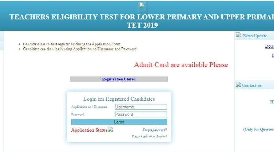 ATET 2019 Admit Card released