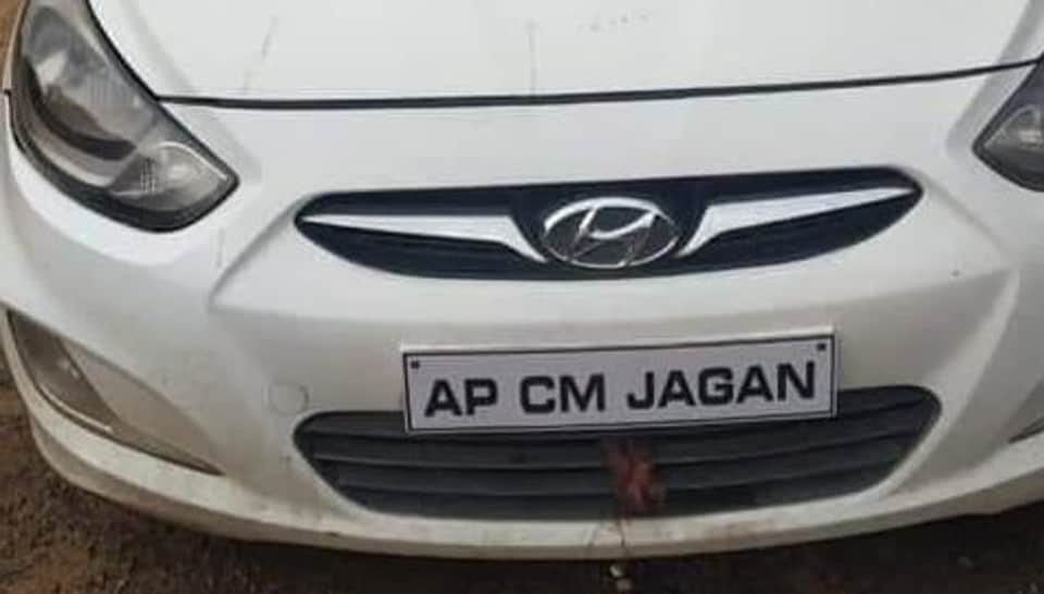 The vehicle owner identified as M Hari Rakesh was held driving a car with 'AP CM JAGAN' written on it.