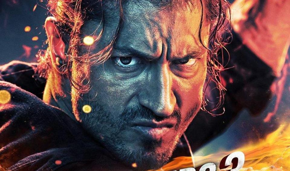 Vidyut Jammwal plays the lead role in Commando 3.