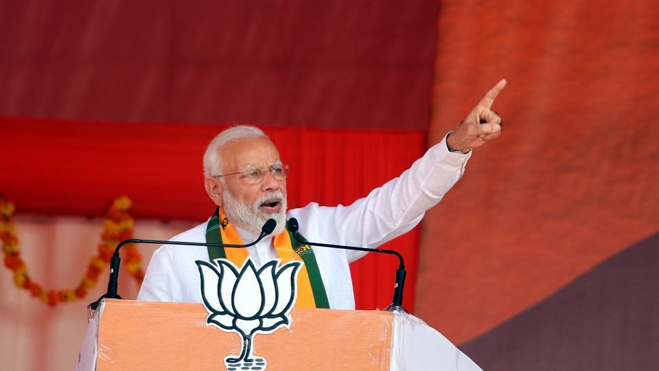 Prime Minister Narendra Modi at a rally, Ellenabad, Sirsa, Haryana, October 19, 2019