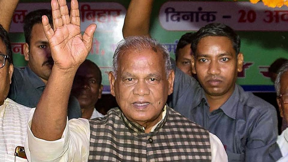 Former Bihar CM and Hindustani Awam Morcha (HAM) party president Jitan Ram Manjhi said that the Kishanganj bypoll win in Bihar will pave the path for Dalit-Muslim unity.