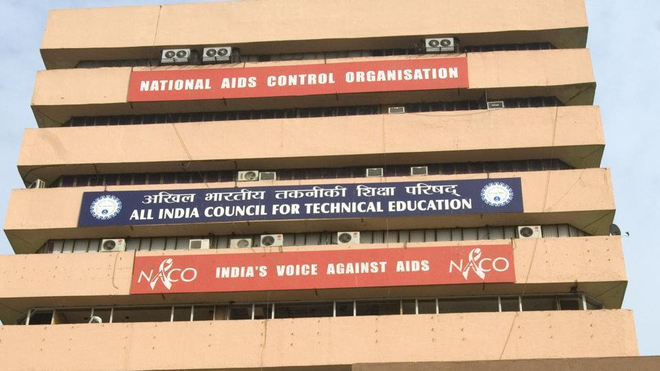 All India Council of Technical Education (AICTE) office.