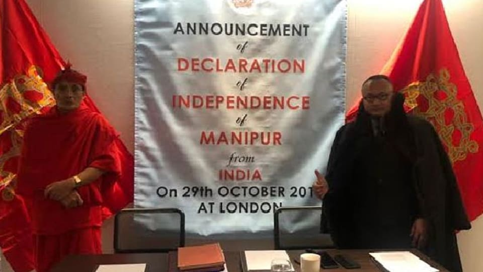 Addressing a press conference, Yamben Biren and Narengbam Samarjit said they were speaking on behalf of the 'Maharaja of Manipur' to formally launch the government-in-exile