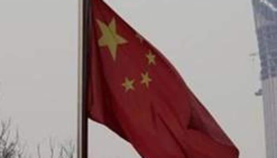 China's Communist Party has issued new guidelines in Beijing which discuss the country's future direction.