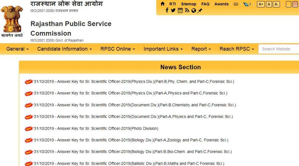 The Rajasthan Public Service Commission (RPSC) has released the model answer key of Sr scientific officer screening test 2019.