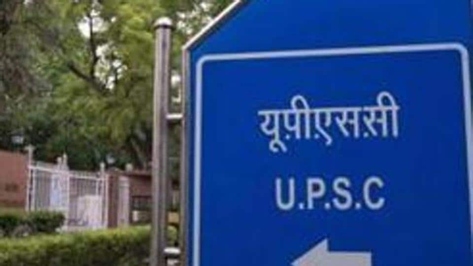 The Union Public Service Commission (UPSC) on Thursday released the marks of the recommended candidates of engineering services examination 2019.