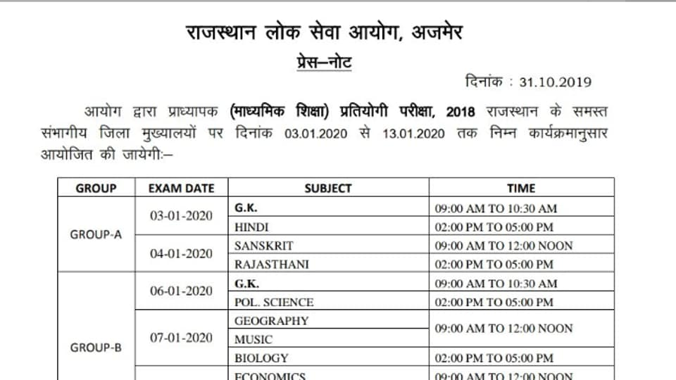 RPSC exam time table