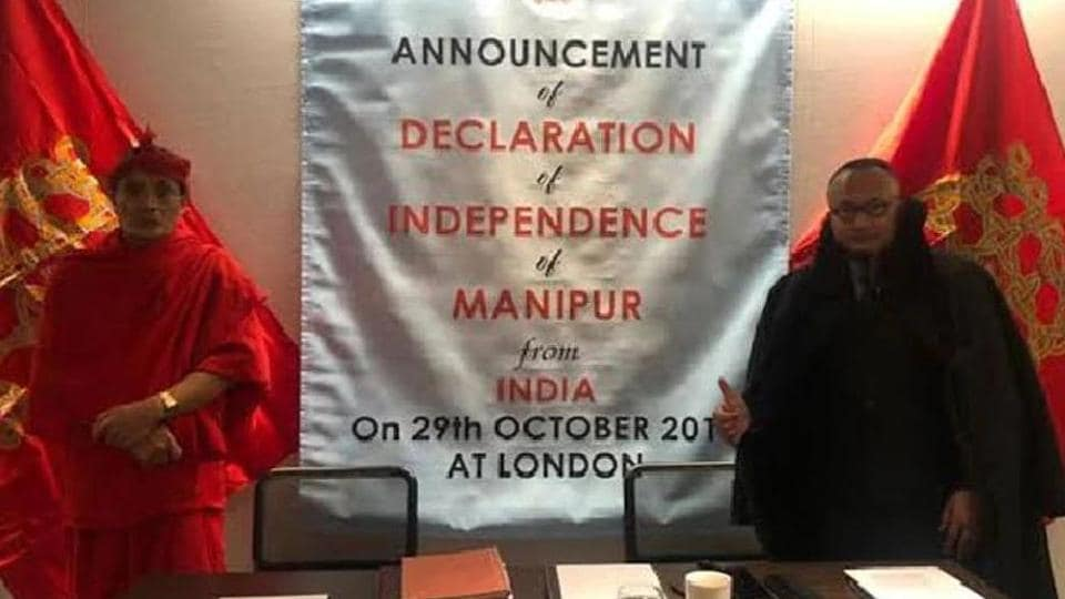 Biren and Samarjit announced the 'Manipur government-in-exile' in London earlier this week.