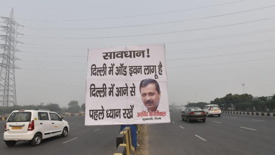 A hoarding display at Delhi Gurugram border on day one of third-edition of Odd-even in New Delhi