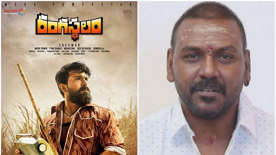 Raghva Lawrencce is likely to star in Rangasthalam's Tamil remake.