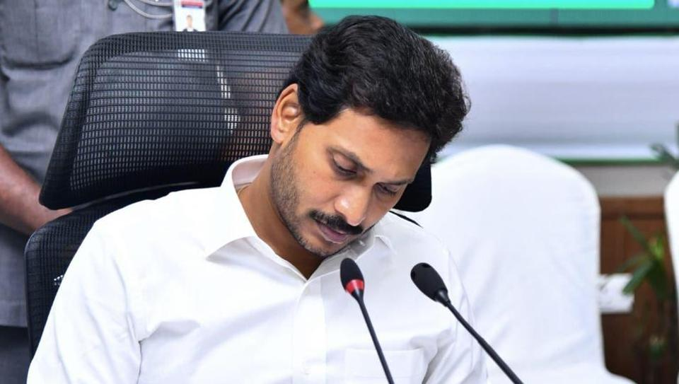 A spokesman of the CM's office said CM Jaganmohan Reddy pulled up the officials for issuing the order without his knowledge.