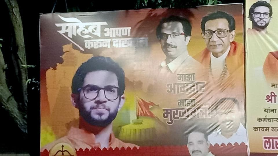 A poster with a picture of Shiv Sena leader Aditya Thackeray outside Matoshree (Thackeray residence), in Mumbai.