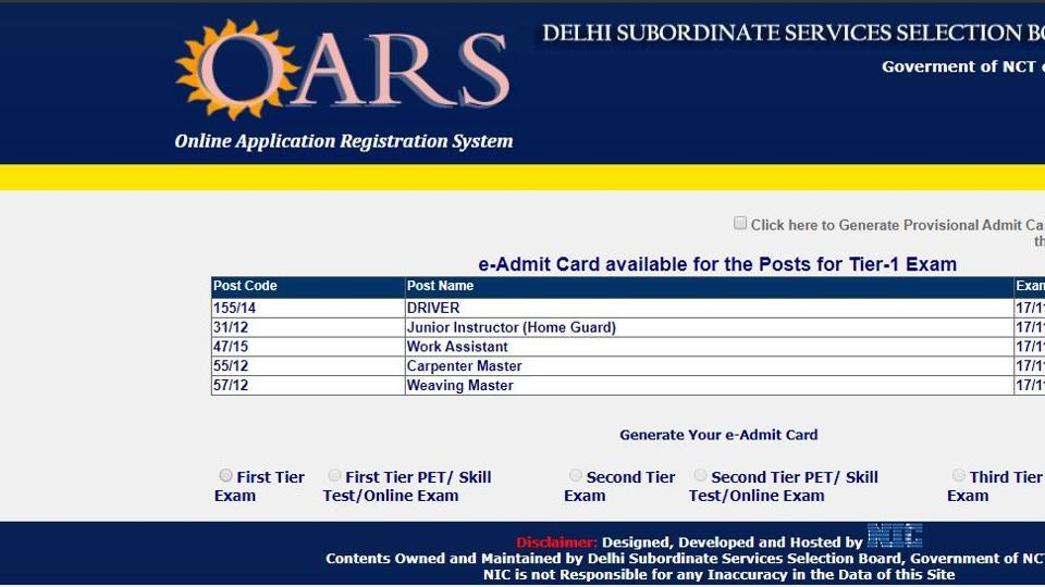 Delhi Subordinate Services Selection Board (DSSSB) has released the Tier 1 admit card for various recruitment exams to be held on November 17.