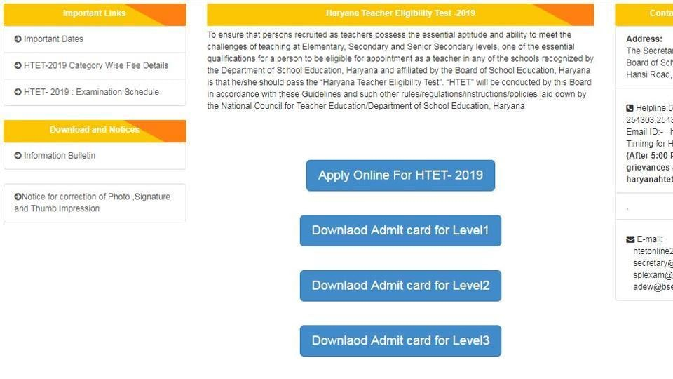 Board of school education Haryana (BSEH)  on Friday released the admit card for Haryana Teacher Eligibility Test (HTET) 2019.