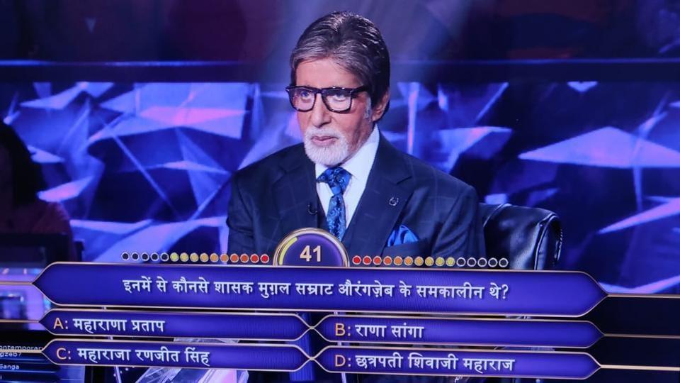 Amitabh Bachchan has apologised for the 'Chhatrapati Shivaji Maharaj' controversy on KBC.