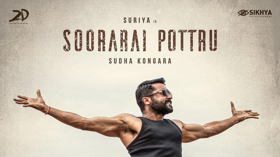Soorarai Pottru first look: Suriya Sivakumar floats in the air as ...