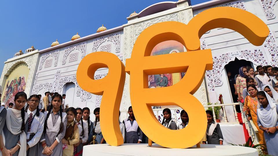 Punjab government to install chair dedicated to Guru Nanak Dev in 11 universities. (Representational image)