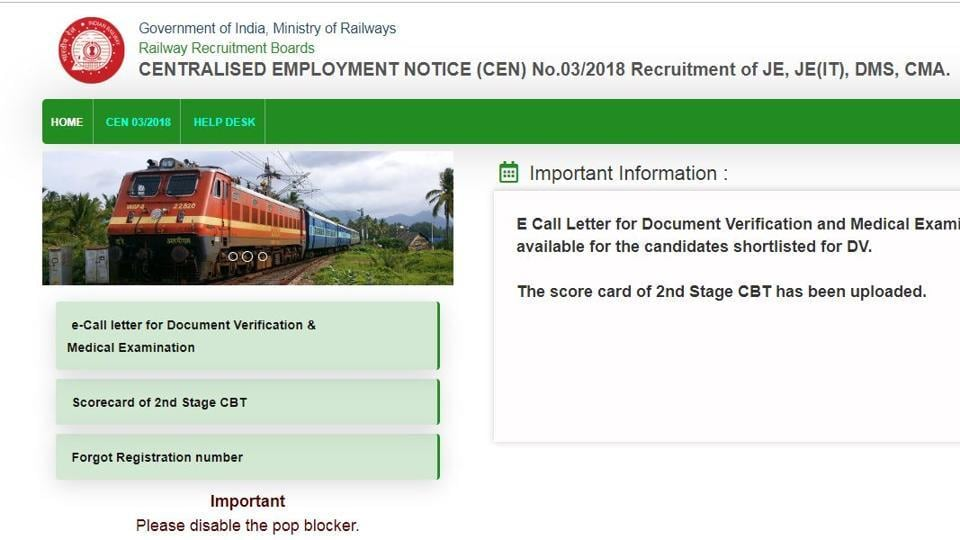 The Railway Recruitment Board (RRB) on Tuesday released the hall ticket/ admit card for document verification and medical examination for junior engineer posts (JE, JE/IT, DMS and CMA )