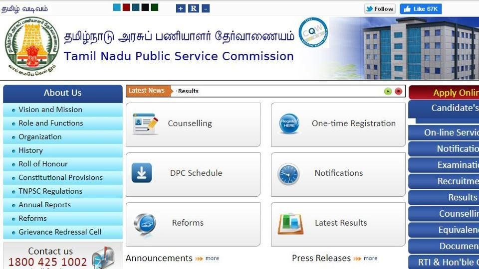 Tamil Nadu Public Service Commission (TNPSC) on Wednesday declared the results of Combined Engineering Services Exam 2019.