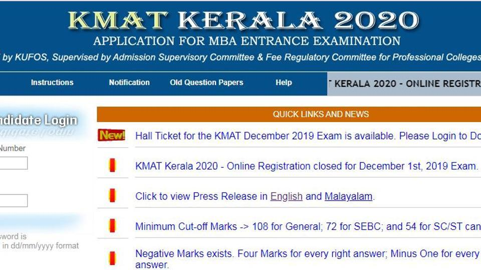 Kerala University of Fisheries and Ocean Studies (KUFOS) has released the admit card of KMAT Kerala December 2019 exam on its official website.