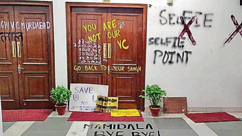 Students defaced walls outside V-C office.