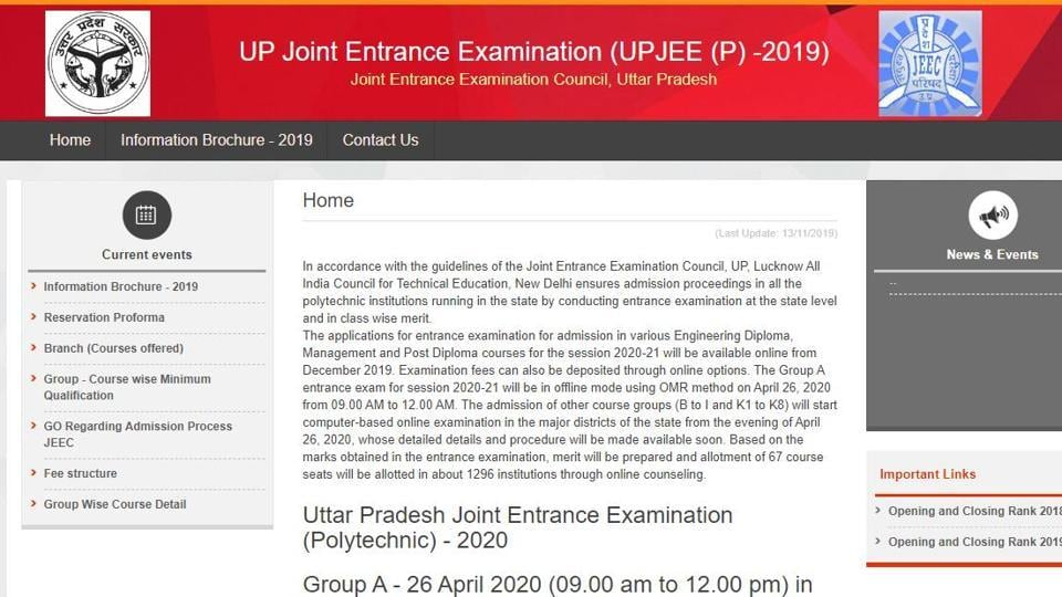 UPJEE 2020 examination schedule released. (Screengrab)