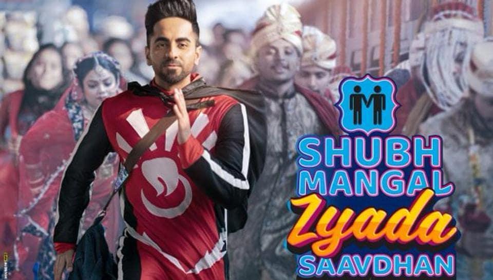 Shubh Mangal Zyada Saavdhan stars Ayushmann Khurrana, Jitendra Kumar and Maanvi Gagroo.