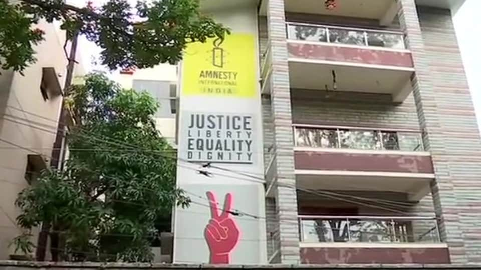 The Central Bureau of Investigation on Friday raided the Bengaluru offices of Amnesty International India office