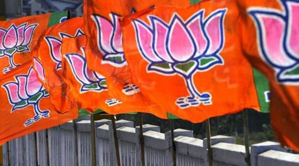 BJP released the fourth list of three candidates for the second phase of the ensuing Jharkhand Assembly elections.