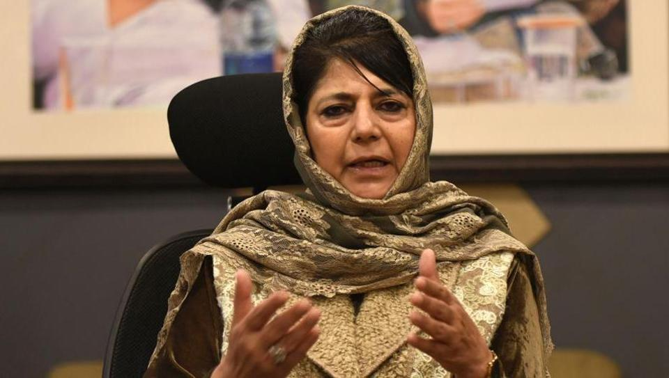 Peoples Democratic Party chief Mehbooba Mufti, who was under detention since August 5, has been shifted to another location near the city's centre at Lal Chowk.