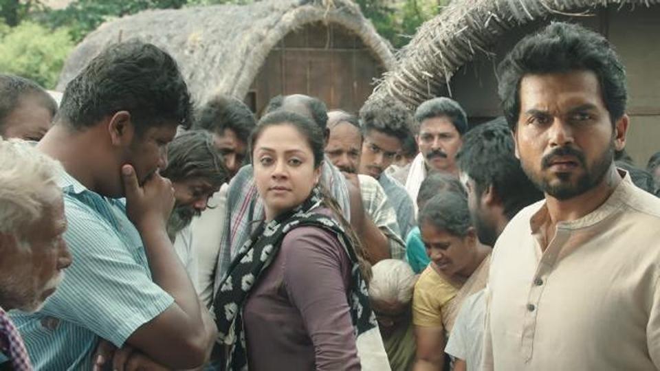 Thambi teaser: Karthi and Jyothikaa play siblings in the film.