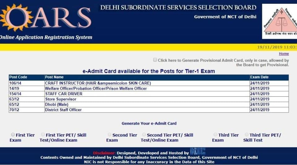 DSSSB Tier 1 admit card for November 24 exam released. (Screengrab)