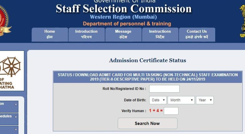 Candidates who will appear for SSC MTS Paper 2 examination can download their admit card from SSC's official website at ssc.nic.in.