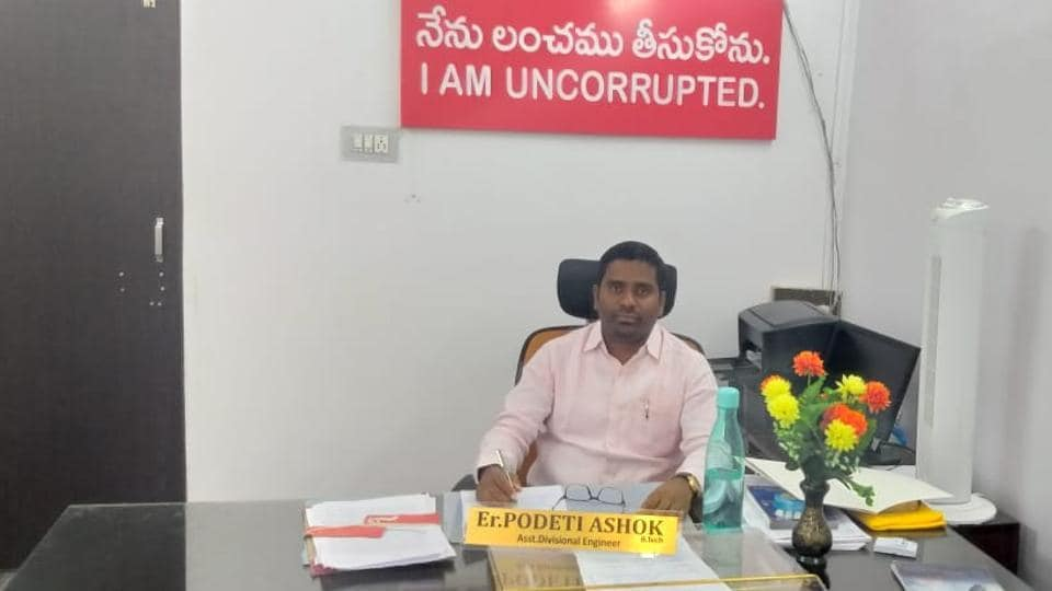 An engineer working with the electricity department in Telangana's Karimnagar district has put up a board in his chamber stating that he is not corrupt and would not accept bribes from consumers.