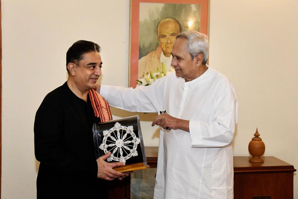 Image result for every movie will new movie actor kamal haasan in odisha