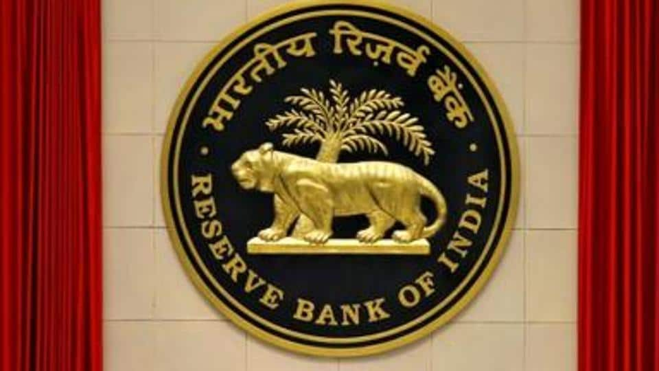 An annual inspection of crisis-hit Punjab and Maharashtra Co-operative (PMC) Bank has revealed that some bank officials had tampered with the lender's core banking system to hide fraudulent loan accounts of real estate developer Housing Development and Infrastructure Limited (HDIL), the Reserve Bank of India (RBI) told the Bombay high court.