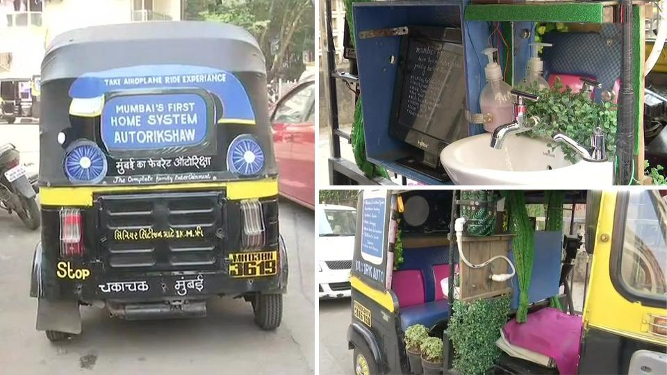 Image showing Mumbai's 'first home system' auto rickshaw which impressed Twinkle Khanna too.
