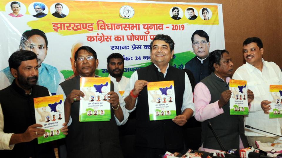 AICC(I) Jharkhand in charge R P N Singh , state Congress President Rameshwar Oraon and other senior party leaders releasing party manifesto for the assembly election at Press club in Ranchi, on Sunday, November 24, 2019.
