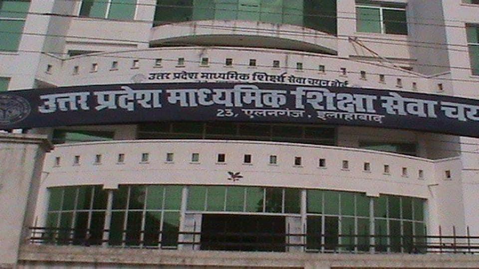 Picture of Prayagraj headquartered UPSESSB.