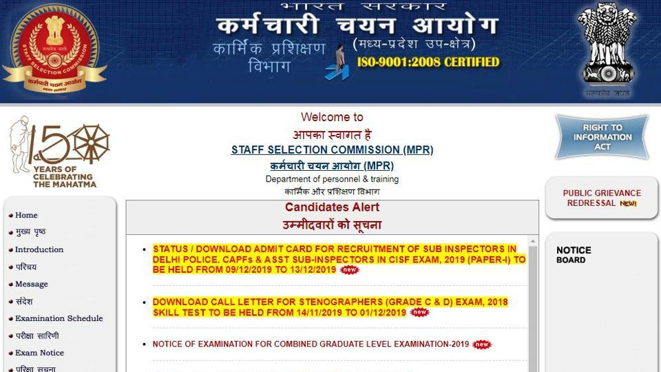 The Staff Selection Commission (SSC) has released the admit card for exam to recruit sub inspectors in Delhi Police, CAPFs and Asst sub-inspectors in CISF exam 2019 (Paper-1).