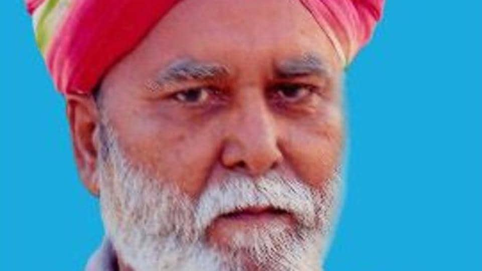 Dr.  Bhati is a noted poet and scholar in the Rajasthani language. His poetry reflects folk traditions of Rajasthan. His poetry collection,