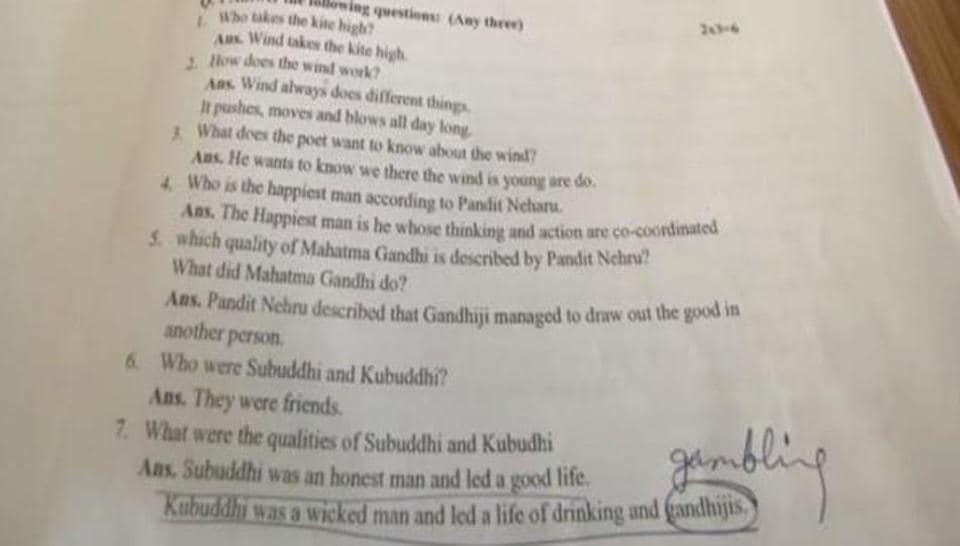 The page in which the error occurred in the module book for class 10 students in Madhya Pradesh.
